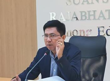 การประชุมคณะกรรมการอำนวยการศูนย์การศึกษาจังหวัดระนอง ครั้งที่ 1/2563
