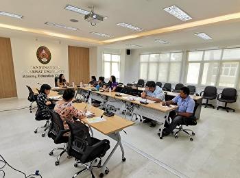 การประชุมปรับปรุงอาคารเรียนรวมและอาคารหอพัก