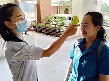 ศูนย์การศึกษาจังหวัดระนอง ดำเนินมาตรการการคัดกรองเพื่อป้องกันการแพร่ระบาดของไวรัส COVID -19