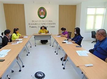 วันที่  22 มิถุนายน 2563 ศูนย์การศึกษาจังหวัดระนองการประชุมกลุ่มแลกเปลี่ยนเรียนรู้ (KM) ประจำปีงบประมาณ 2563