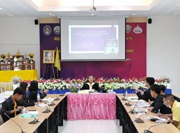วันที่ 25 ก.ค.63 เวลา 09.00 น. วิทยาลัยนวัตกรรมและการจัดการ จัดการประชุมวิชาการระดับนานาชาติ