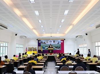 วันที่ 30 กรกฎาคม 2563 มหาวิทยาลัยราชภัฏสวนสุนันทา ศูนย์การศึกษาจังหวัดระนอง ร่วมกับสำนักงานการท่องเที่ยวและกีฬาจังหวัดระนอง จัดโครงการเพิ่มศักยภาพและมาตรฐานการให้บริการด้านการท่องเที่ยว