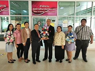 On October 2, 2020, Assoc. Prof. Wittaya Mekkam received a bouquet of flowers congratulated from Prof. Suwat Nuanchao, Acting Director of Ranong Education Cente