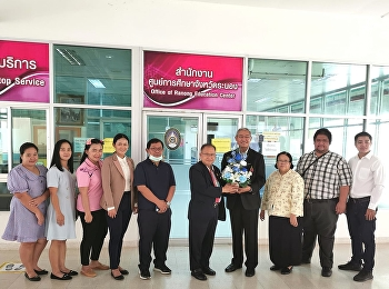 On October 2, 2020, Prof. Suwat Nuan Khao received a bouquet of flowers congratulated by Assoc. Prof. Dr. Wittaya Mekkamrak, Vice President for Planning and Quality Assurance. On the occasion of his appointment as Acting Director of Ranong Education Cente