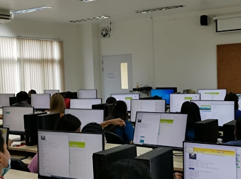 On October 4, 2020, Ranong Education Center Suan Sunandha Rajabhat University Organize a standardized examination of information technology knowledge for students in the special sector of logistics management