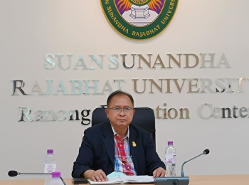October 16, 2020 at 1:30 p.m. Prof. Suwat Nuanchao, Acting Director of Ranong Education Center Chaired the meeting and listened to suggestions on improvements and development of the Ranong Education Center