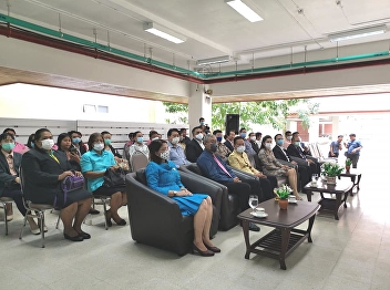 On October 20, 2020, at 1:30 p.m. Ranong Education Center held the opening ceremony of Agritech and Innovation Center (AIC), Ranong Province.