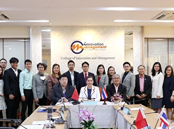 On October 28, 2020, at 9:00 a.m. at the College of Innovation and Management Conference Room, 2nd Floor, Building 37, Mr. Suwat Nuanchao, Acting Director of the Ranong Education Center. And those involved Attended the establishment of Wang He College at