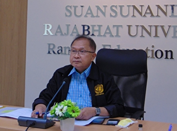 On November 5, 2020, at 1:00 p.m. Prof. Suwat Nuanchao, Acting Director of Ranong Education Center Presided over the Ranong Education Center Personnel Meeting No. 2/2021