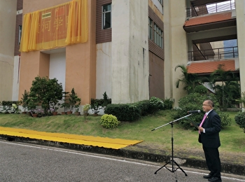 On November 12, 2020, at 9:39 AM, Ranong Education Center held the opening ceremony of Huang He College sign at Suan Sunandha Rajabhat University. Ranong Education Center