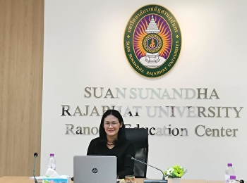 On 25 November 2020 at 8:30 a.m. Mrs. Sawanat Natpraphala, Acting Head of Ranong Education Center Office Participated in the 5/2020 Big Data and GovTech driving subcommittee meeting of the Ministry of Agriculture and Cooperatives.