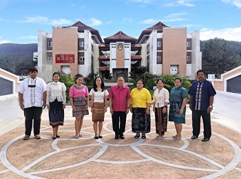 Ranong Education Center Invited to dress in Thai cloth every Friday