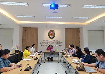 On November 27, 2020, at 5:00 p.m. Ajarn Suwat Nuanchao, Acting Director of the Ranong Education Center, presided over the closure of the audit / giving knowledge on risk management. And the establishment of the internal control system of the Ranong Educa
