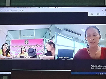 On 30 November 2020, Ms. Wanat Natpraphala, Acting Head of the Office of Ranong Education Center Meeting with operational personnel at Ranong Education Center Through the Google Meet meeting system to review events and value creation processes.