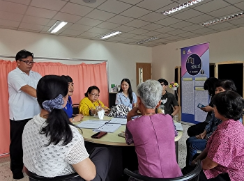 December 1, 2020 Assistant Professor Dr. Phusit Phukhamchanot, Deputy Director of Academic Services Research and Development Institute Mrs. Anchan Chongcharoen, Advisor to the Director of the Ranong Education Center and a meeting with the Phatphat Ranong