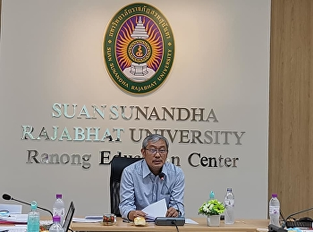 On December 2, 2020, at 9:30 a.m. Assoc. Prof. Wittaya Mekkamraksa, Representative Vice President for Planning and Quality Assurance Is the chairman of the personnel meeting Ranong Education Center Suan Sunandha Rajabhat University No. 3/2021