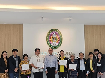 On December 2, 2020, 10.25 hours, Assoc. Prof. Dr. Wittaya Mekkamraksa, Deputy Rector for Planning and Quality Assurance Give certificates to participants of the 150-hour Thai massage course for health, class 1