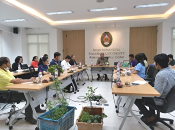 On December 3, 2020, at 10:00 a.m. Assoc. Prof. Dr. Wittaya Mek Khamraksa, Deputy Rector for Planning and Quality Assurance and the Working Group of Local Community Product Development Project, met with community groups In Ranong province to inquire about