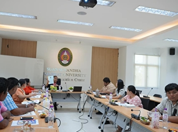 On December 8, 2020 Prof. Suwat Nuanchao, Acting Director of Ranong Education Center Presided over a brainstorming meeting to improve and develop the education center of Ranong Province (Action Plan)