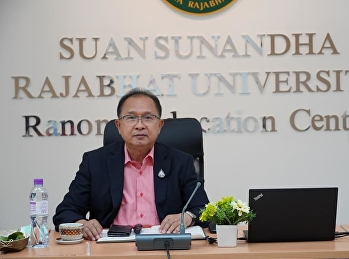 December 8, 2020 at the meeting room, floor 3 Ranong Education Center Prof. Suwat Nuanchao, Acting Director of Ranong Education Center Participate in a teleconference via a screen (VTC, ZOOM system) in collaboration with the Royal Volunteer Center