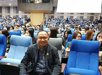 The 1st Personnel Policy Conference of Suan Sunandha Rajabhat University, Academic Support Line