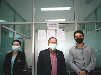 Election of University Executive Directors Election Place 5, Ranong Education Center