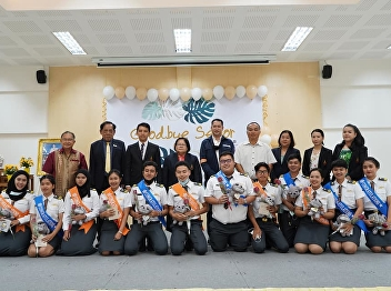 Student orientation ceremony Academic Year 2020 Ranong Education Center College of Logistics and Supply Chain Suan Sunandha Rajabhat University