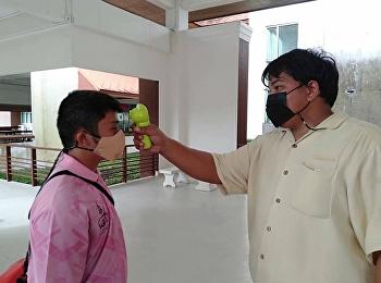 มาตรการป้องกันเชื้อไวรัสโคโรนา(COVID-19)