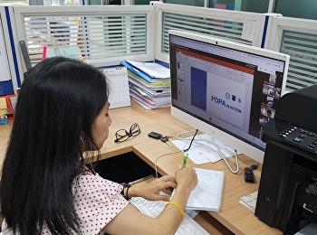 การอบรมการป้องกันภัยคุกคามด้านข้อมูลส่วนบุคคล (PDPA)