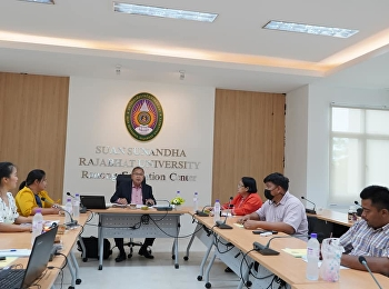 ผอ.ศูนย์ฯระนองเป็นประธานการประชุมบุคลากรศูนย์การศึกษาจังหวัดระนอง ครั้งที่6/2564