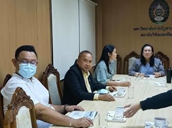 วันที่ 8 มีนาคม 2564 อาจารย์สุวัฒน์ นวลขาว ผู้อำนวยการศูนย์การศึกษาจังหวัดระนอง ร่วมประชุมหารือแนวทางการดำเนินงาน อว.ส่วนหน้า