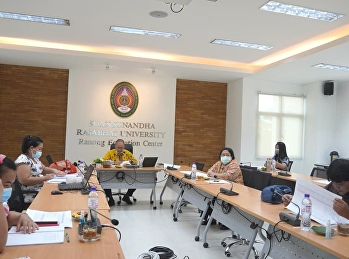 การประชุมบุคลากรศูนย์การศึกษาจังหวัดระนอง ครั้งที่ 8/2564