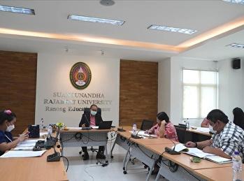 วันที่ 29 มิถุนายน 2564 อาจารย์สุวัฒน์  นวลขาว ผู้อำนวยการศูนย์การศึกษาจังหวัดระนอง เป็นประธานในการประชุมคณะกรรมการจัดทำแผนยุทธศาสตร์ระยะ 5  ปี(พ.ศ.2565-2569) และแผนปฏิบัติการประจำปีงบประมาณพ.ศ.2565 ศูนย์การศึกษาจังหวัดระนอง ครั้งที่ 1/2564