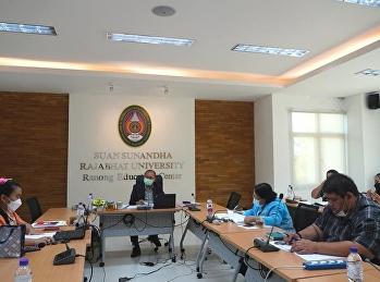 30 มิถุนายน 2564 อาจารย์สุวัฒน์ นวลขาว ผู้อำนวยการศูนย์การศึกษาจังหวัดระนอง เป็นประธานในการประชุมคณะกรรมการจัดทำแผนยุทธศาสตร์ระยะ 5  ปี(พ.ศ.2565-2569) และแผนปฏิบัติการประจำปีงบประมาณพ.ศ.2565 ศูนย์การศึกษาจังหวัดระนอง ครั้งที่ 1/2564 (ต่อ)