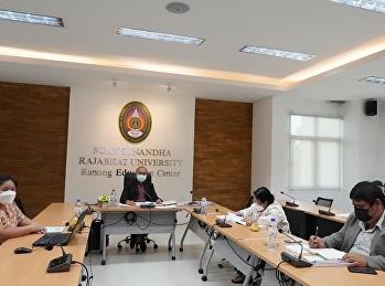 การประชุมบุคลากรศูนย์การศึกษาจังหวัดระนอง ครั้งที่ 9/2564