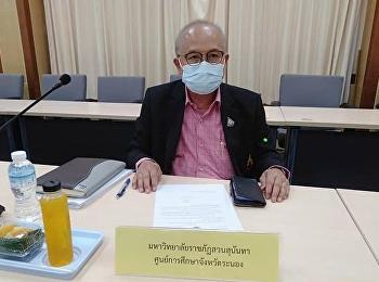  วันที่ 25 สิงหาคม 2564 อาจารย์สุวัฒน์  นวลขาว ผู้อำนวยการศูนย์การศึกษาจังหวัดระนอง เข้าร่วมการประชุมชี้แจงนโยบาย หลักเกณฑ์ และวิธีการจัดทำแผนของจังหวัดและกลุ่มจังหวัด ประจำปีงบประมาณ พ.ศ.2566-2570