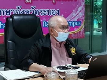 ช่วงเช้า วันที่ 14 กันยายน 2564 อาจารย์สุวัฒน์  นวลขาว ผู้อำนวยการศูนย์การศึกษาจังหวัดระนอง  นางอัญชัญ จงเจริญ ที่ปรึกษาผู้อำนวยการศูนย์ฯ และผู้ที่เกี่ยวข้องประชุมจัดทำข้อเสนอโครงการแผนภาค ศูนย์การศึกษาจังหวัดระนอง