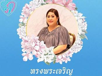 วันที่ 8 ตุลาคม วันคล้ายวันประสูติ พระเจ้าวรวงศ์เธอ พระองค์เจ้าสิริภาจุฑาภรณ์