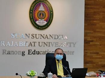 ช่วงบ่าย  วันที่  9  ตุลาคม  2564 อาจารย์สุวัฒน์  นวลขาว ผู้อำนวยการศูนย์การศึกษาจังหวัดระนอง เข้าร่วมประชุมโครงการจ้างปรับปรุงอาคารเรียนรวมและหอพัก มหาวิทยาลัยราชภัฏสวนสุนันทา